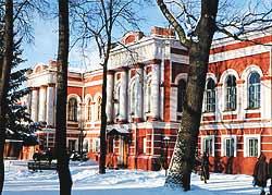 Педагогический институт.  Главный корпус