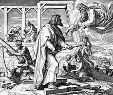 Предвещание потопа и строитель-ство ковчега
