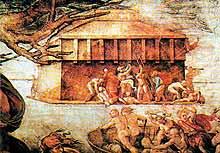 Потоп и Ноев ковчег