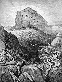 Праведный Ной выпускает из ковчега голубя на землю