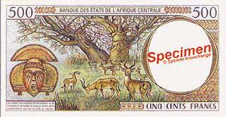Антилопы. 500 франков. Центрально-Африканская Республика