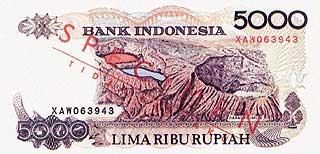 Вулканические озера. 5000 рупий. Индонезия