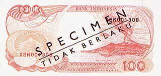 Вулкан Кракатау. 100 рупий. Индонезия