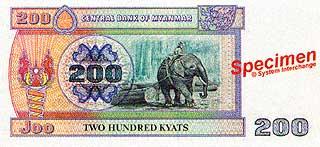 Слон, тянущий бревно. 200 кьятов. Мьянма