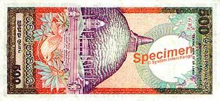 Буддийская ступа. 500 рупий. Шри-Ланка