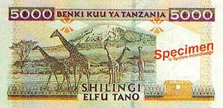 Жирафы. 5000 шиллингов. Танзания