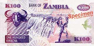 Водопад Виктория. 100 квач. Замбия