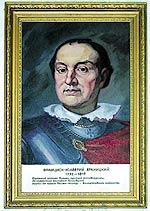Коронный гетман Польши Ксаверий Браницкий