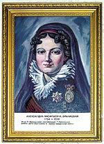 Александра Васильевна Энгельгардт, по мужу Браницкая