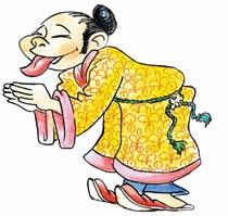 Японские зариовки. Pm_005_28