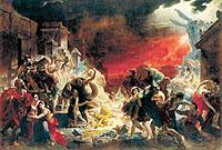 Последний день Помпеи. Художник К. Брюллов. 1833 г